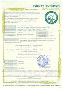 SunPark_Organic_Certificate_Goji Berry 2017